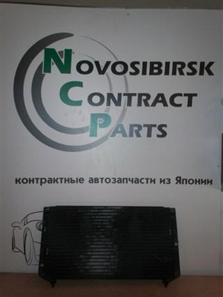 Радиатор кондиционера Toyota Corona Premio Новосибирск
