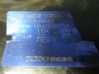 Радиатор кондиционера Suzuki Wagon R Wide Уссурийск