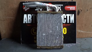 Радиатор печки Mazda Atenza Хабаровск