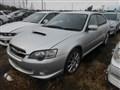 Подкрылок для Subaru Legacy B4