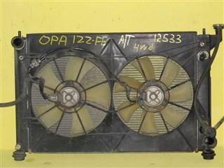 Радиатор основной Toyota Opa Владивосток