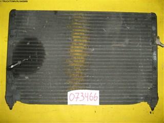 Радиатор кондиционера Toyota Crown Уссурийск