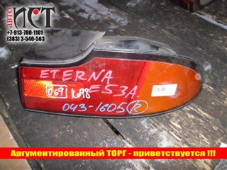 Стоп-сигнал Mitsubishi Eterna Новосибирск