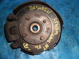 Ступица Nissan Rasheen Владивосток