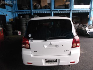 Глушитель Mitsubishi Dion Новосибирск
