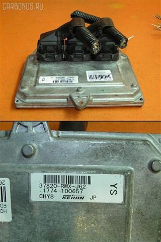 Блок управления efi Honda Civic Hybrid Владивосток