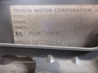 Трамблер Toyota Carina Wagon Владивосток