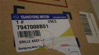 Решетка радиатора SsangYong Rexton Владивосток