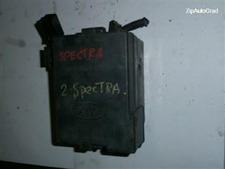 Блок предохранителей под капот KIA Spectra Москва