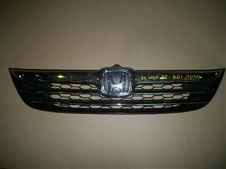 Решетка радиатора Honda Stepwagon Уссурийск