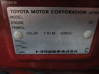 Защита двигателя Toyota Cynos Владивосток