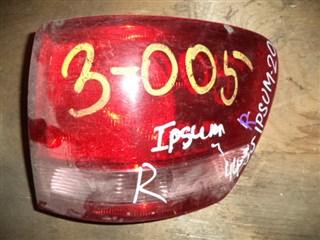 Стоп-сигнал Toyota Ipsum Новосибирск