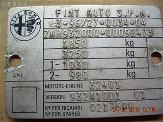 Балка под двс Alfa Romeo 156 Новосибирск
