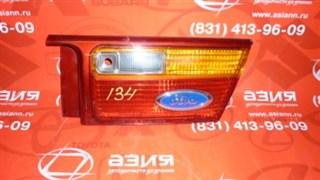 Стоп-сигнал Mazda Ford Telstar Нижний Новгород