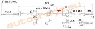 Тросик ручника Nissan Maxima Красноярск