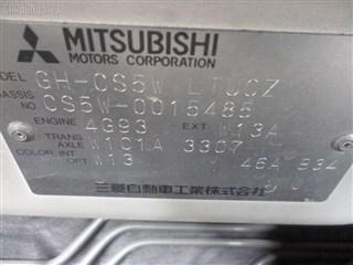 Рычаг Mitsubishi Lancer Cedia Wagon Новосибирск