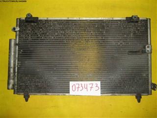 Радиатор кондиционера Toyota Vista Ardeo Уссурийск