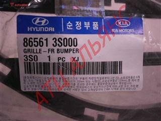 Решетка бамперная Hyundai Ix55 Владивосток