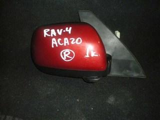 Зеркало Toyota Rav4 Владивосток