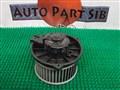 Мотор печки для Honda Integra SJ