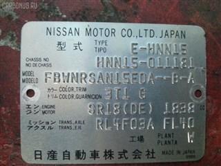 Капот Nissan Pulsar Serie S-RV Владивосток