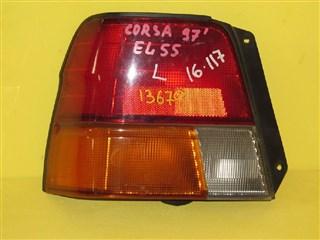 Стоп-сигнал Toyota Corsa Владивосток