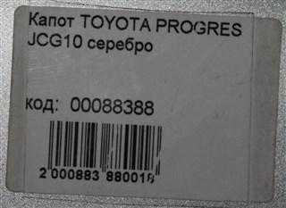 Капот Toyota Progres Новосибирск