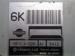Блок управления efi Nissan Skyline Томск