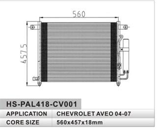 Радиатор кондиционера Chevrolet Aveo Челябинск
