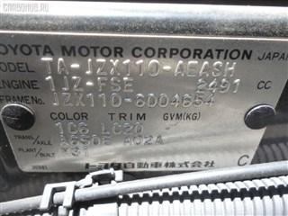 Шланг тормозной Toyota Brevis Владивосток