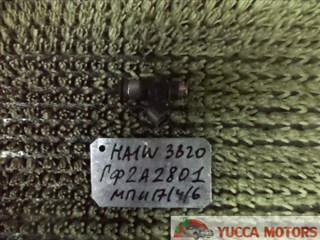 Форсунка Mitsubishi I Барнаул