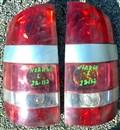 Стоп-сигнал для Toyota Liteace Noah