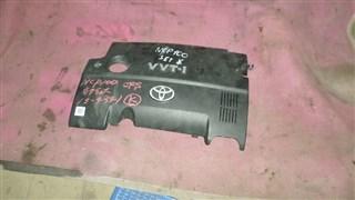 Крышка гбц Toyota Ractis Владивосток
