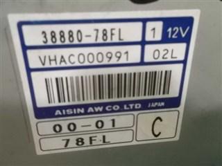 Блок переключения кпп Suzuki Wagon R Solio Новосибирск