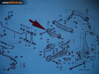 Тяга поперечная Honda Rafaga Кемерово