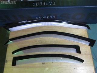 Ветровик BMW 5 Series Уссурийск