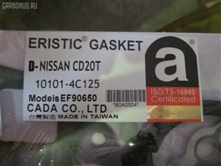 Ремкомплект двс Nissan Vanette Serena Владивосток