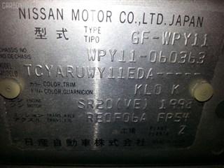 Бачок гидроусилителя Nissan Tino Владивосток