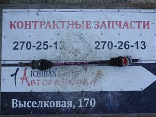 Привод Daihatsu Terios Владивосток