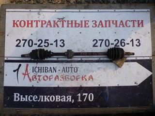 Привод Toyota Raum Владивосток