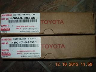 Рулевой наконечник Toyota Sequoia Владивосток