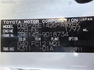 Датчик vvt-i Toyota Corolla Axio Владивосток