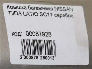 Крыша Nissan Tiida Latio Новосибирск
