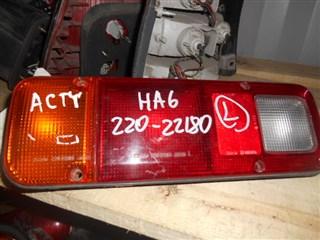 Стоп-сигнал Honda Acty Владивосток