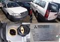 Амортизатор задней двери для Mitsubishi Lancer Cargo