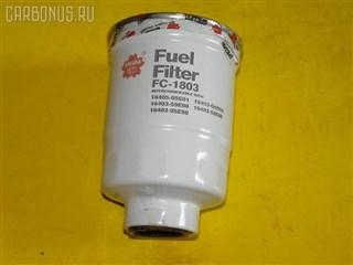 Фильтр топливный Isuzu Como Владивосток