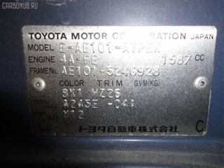 Тормозные колодки Toyota Cynos Владивосток
