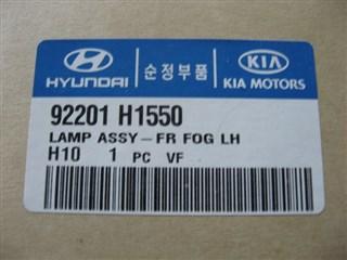Туманка Hyundai Terracan Красноярск