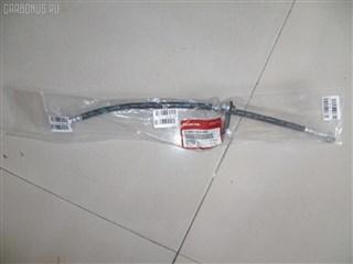 Шланг тормозной Honda Avancier Владивосток