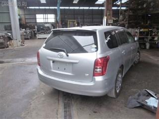 Радиатор кондиционера Toyota Auris Владивосток
